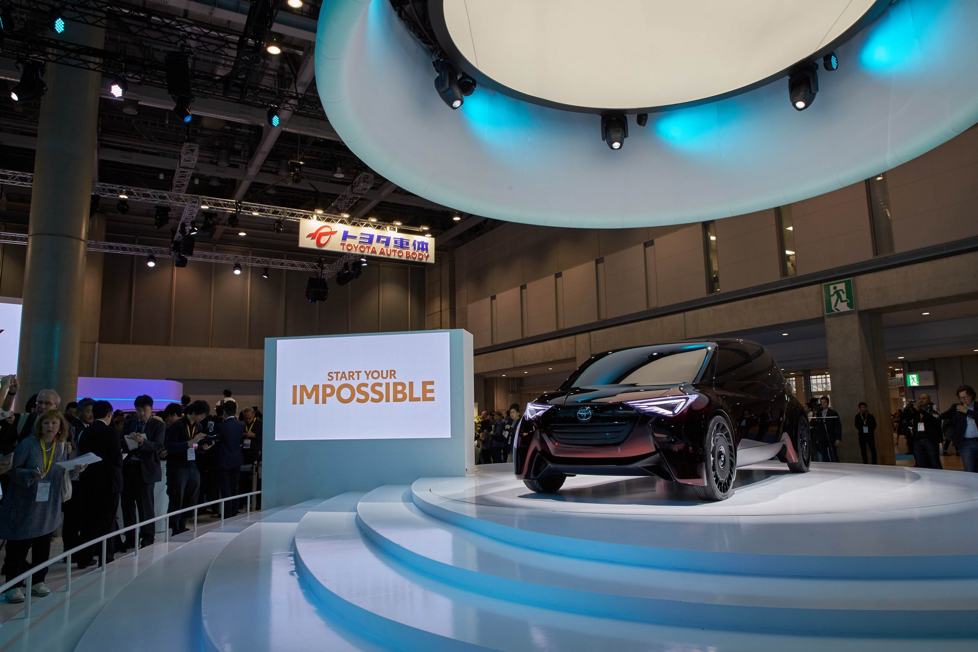 Toyota Fine-Comfort Ride concept (1)