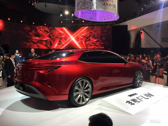 Toyota Fun Concept (2)