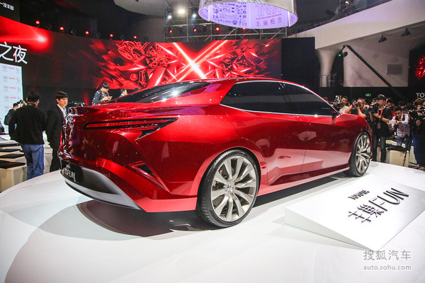 Toyota Fun Concept (3)