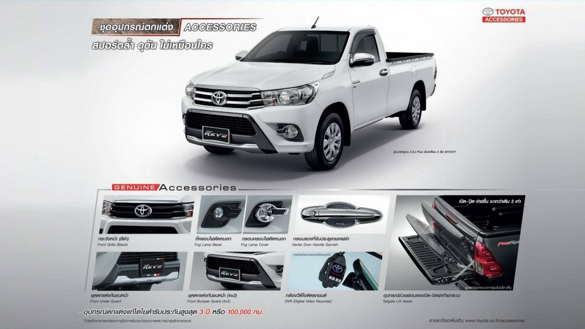 2018-toyota-hilux-facelift (16)