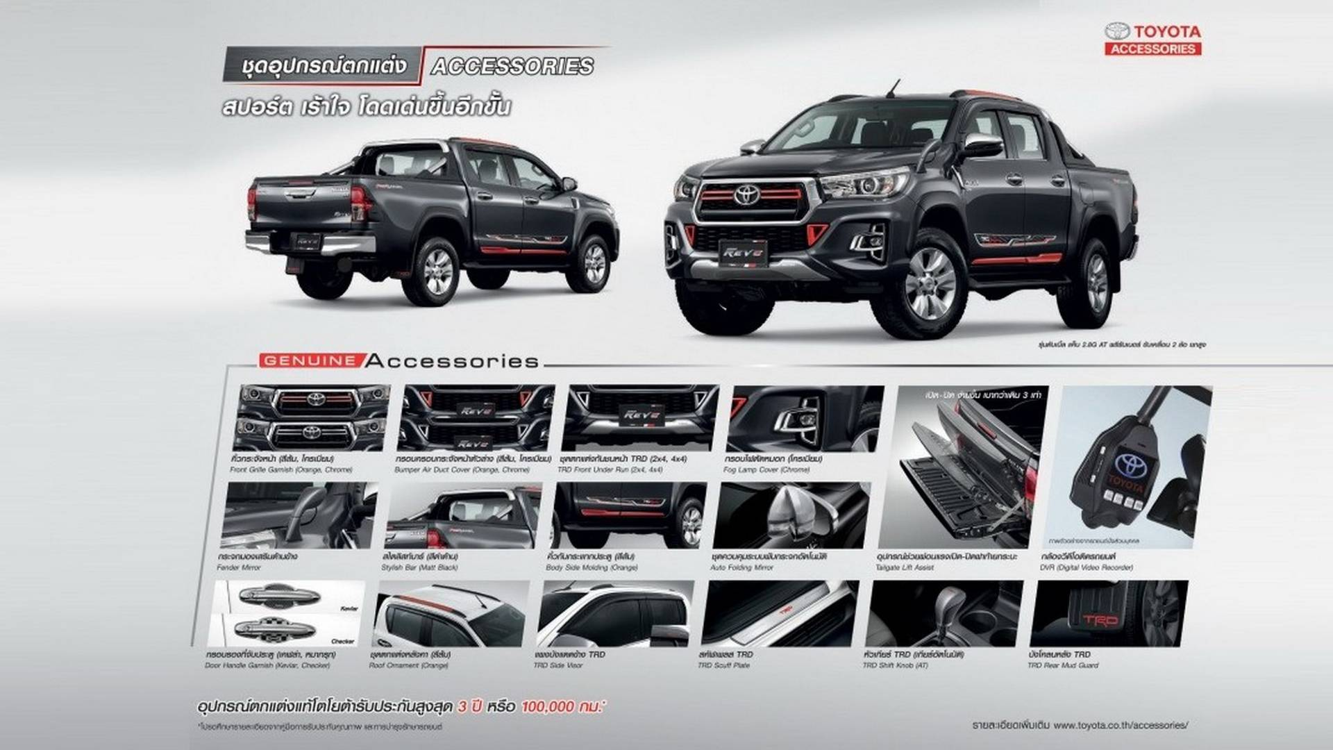 2018-toyota-hilux-facelift (25)