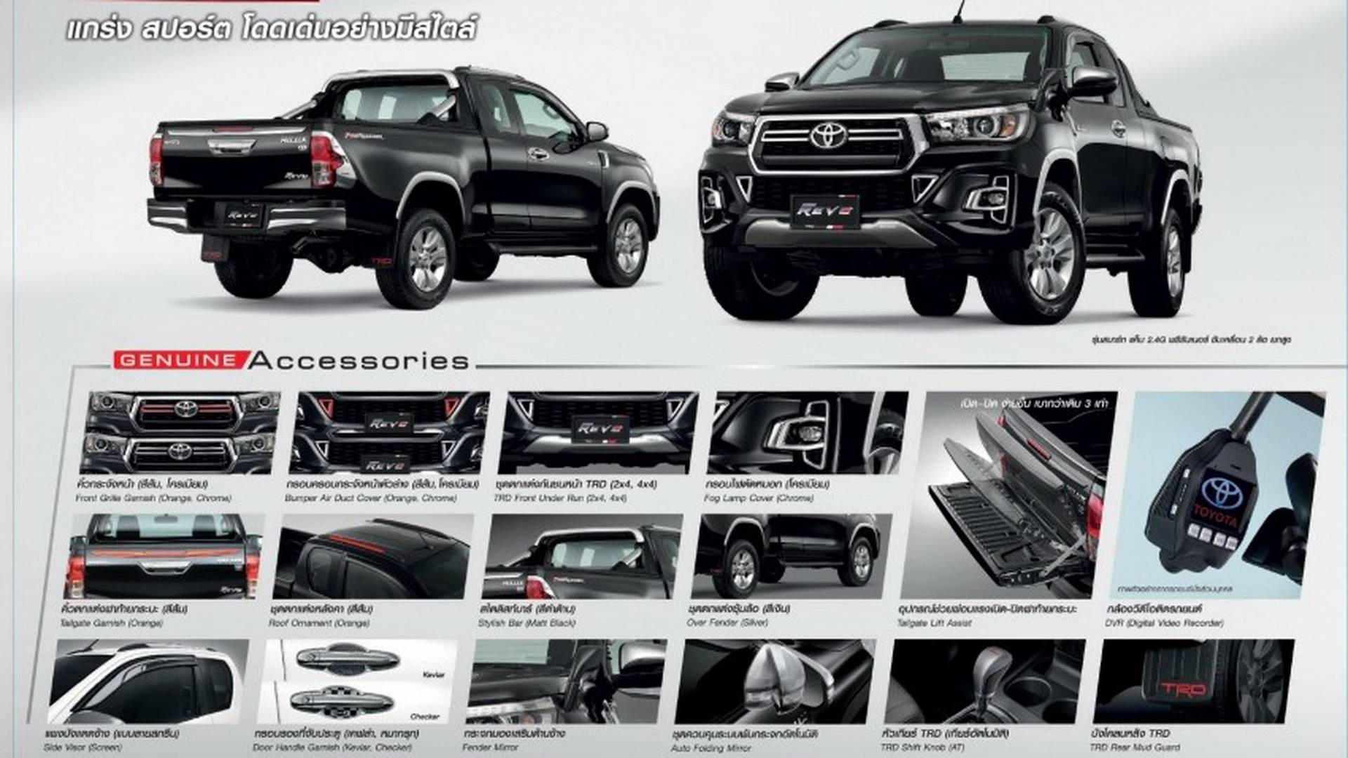 2018-toyota-hilux-facelift (26)