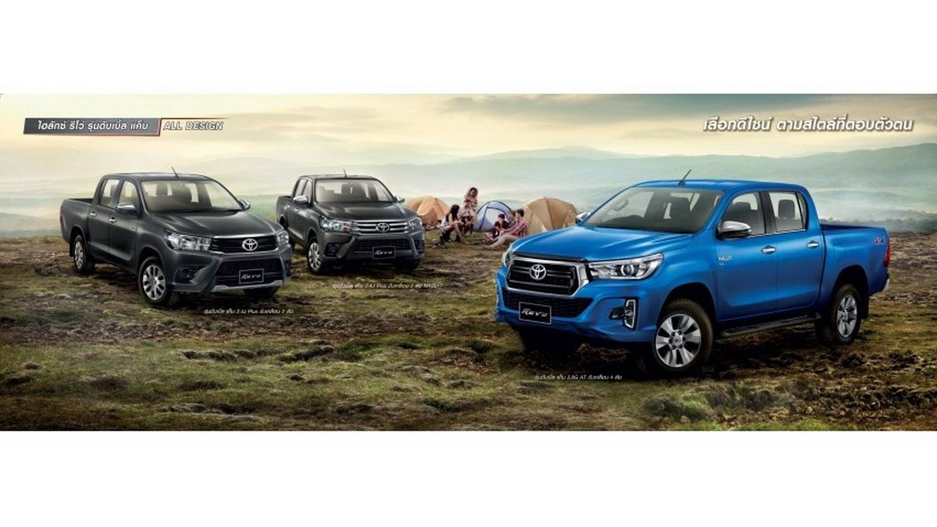 2018-toyota-hilux-facelift (8)