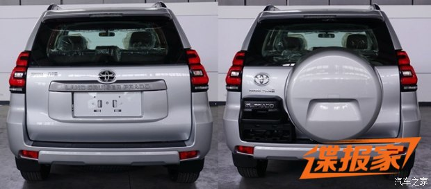 Toyota Land Cruiser Facelift 2018 (4)