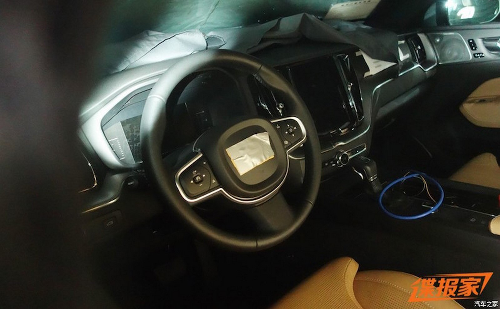 Volvo xc60 new7
