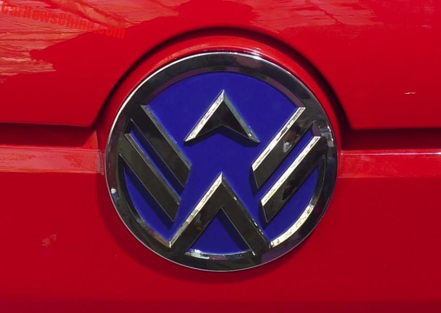 VW_up_clone_04