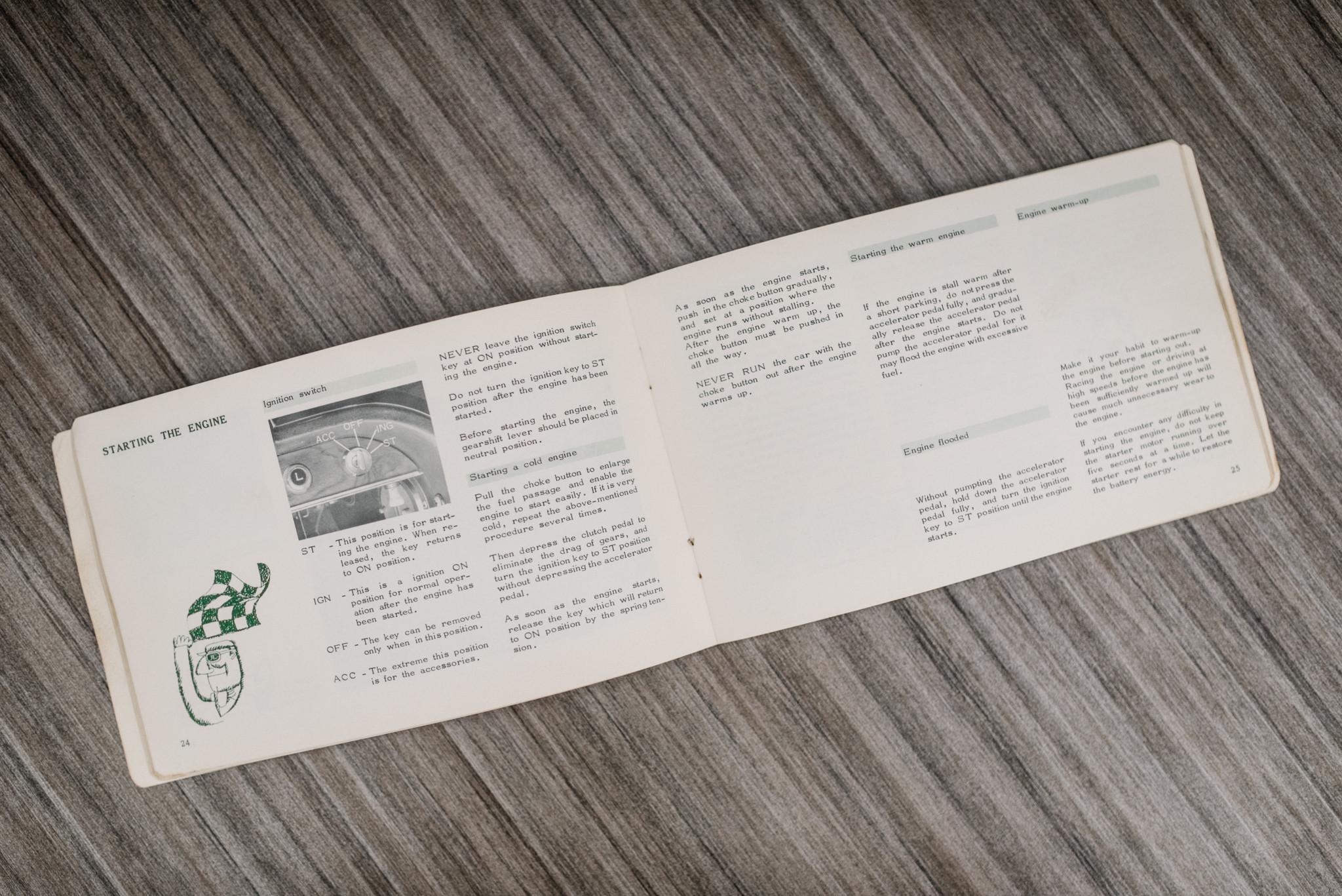 1967_Toyota_2000GT_0002