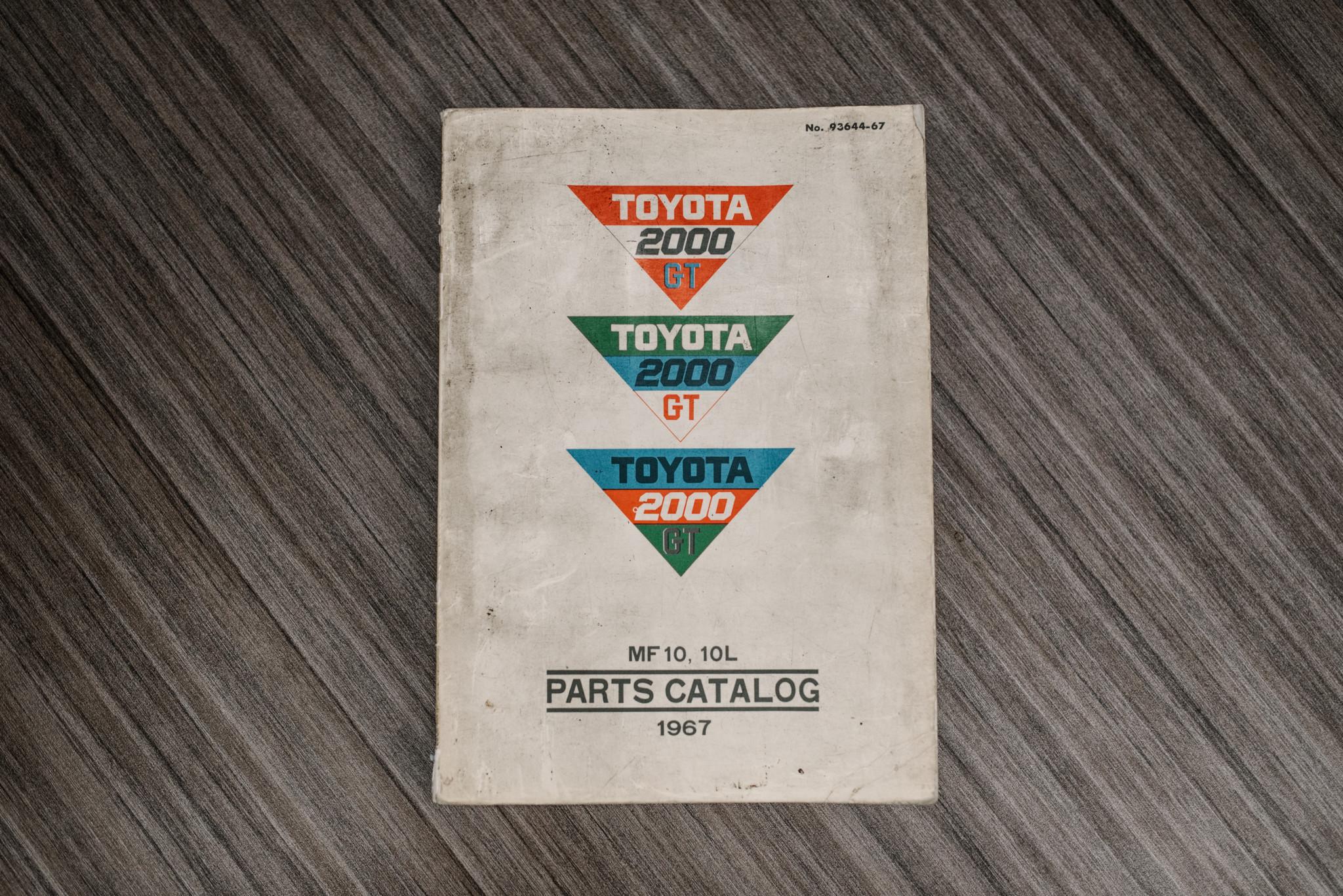 1967_Toyota_2000GT_0085