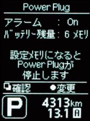 2019_Nissan_e-NV200_0018