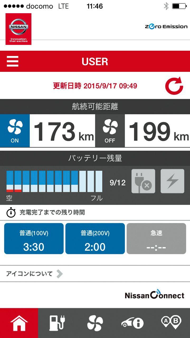 2019_Nissan_e-NV200_0032