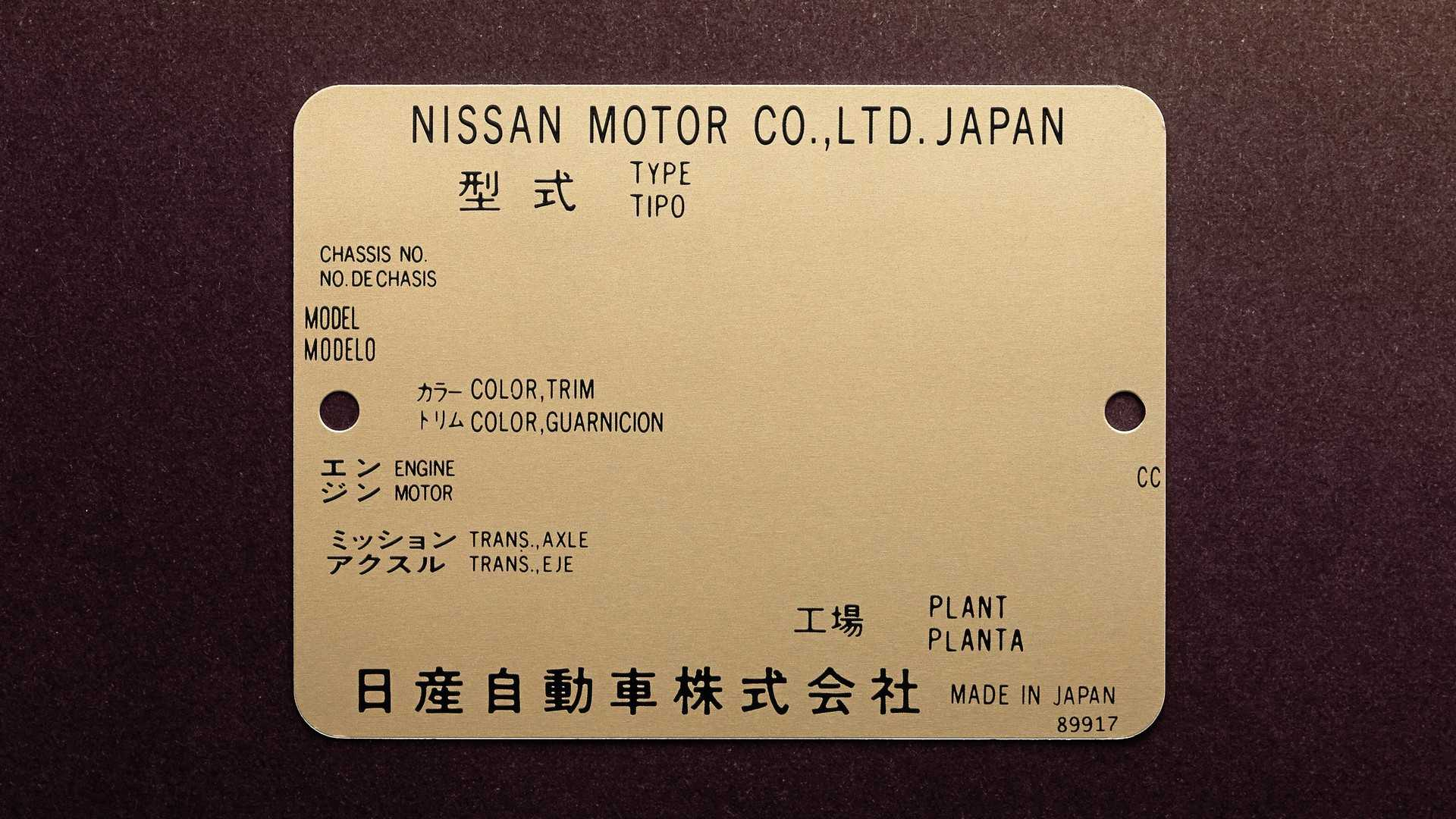 2019_Nissan_GT-R_Special_Edition_JDM_0010