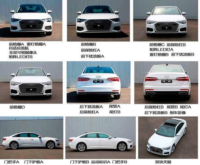 Audi A6 L 2019 (9)