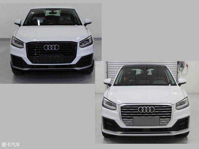 Audi Q2 L 2019 (2)