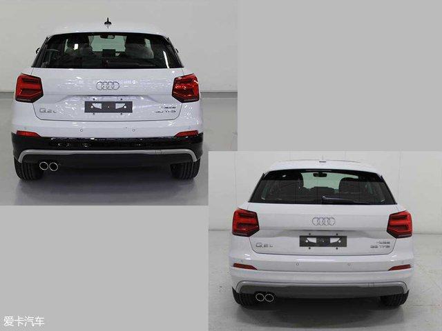 Audi Q2 L 2019 (3)