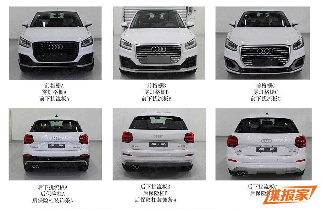 Audi Q2 L 2019 (8)