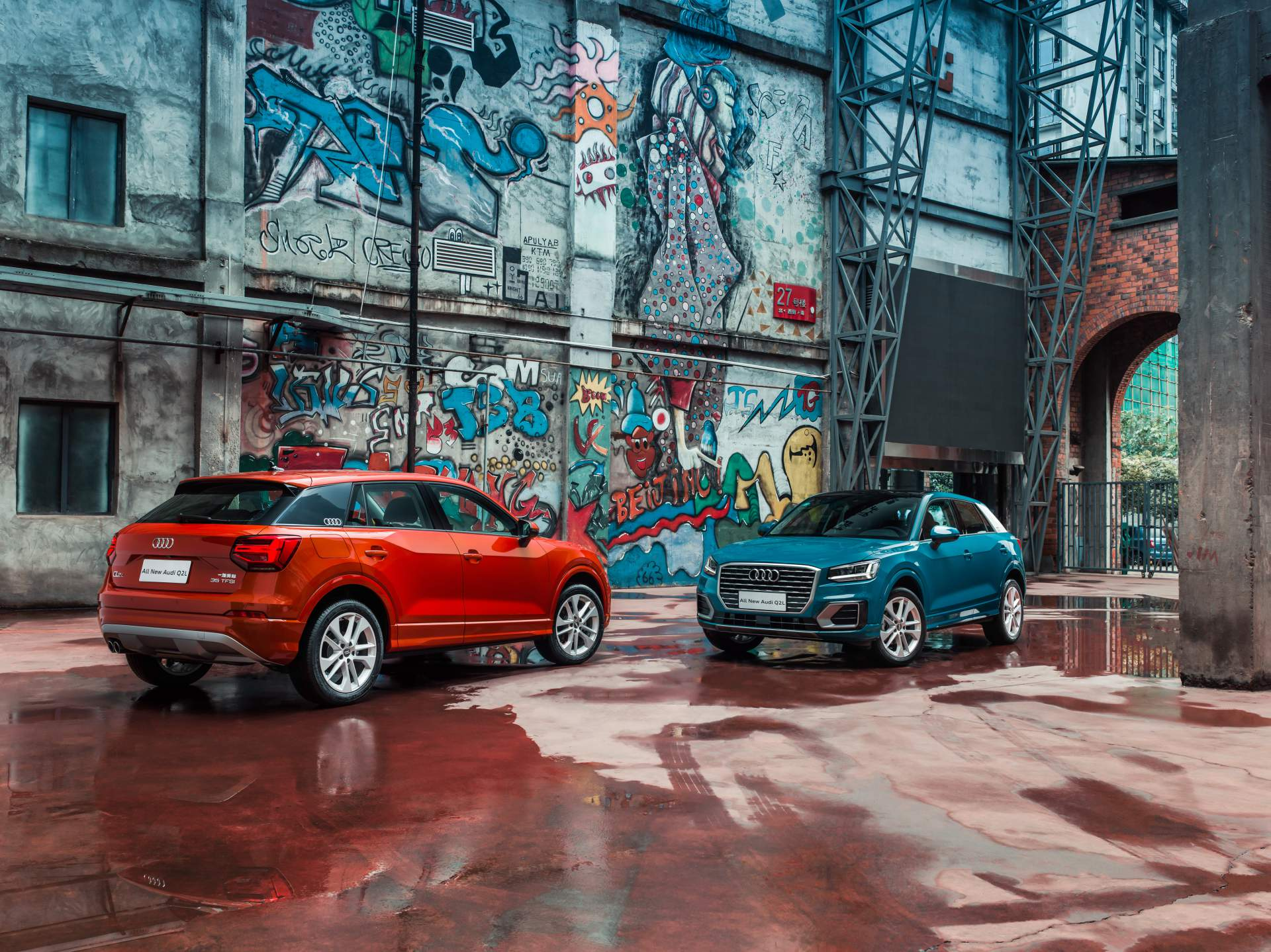 Audi_Q2_L_0014
