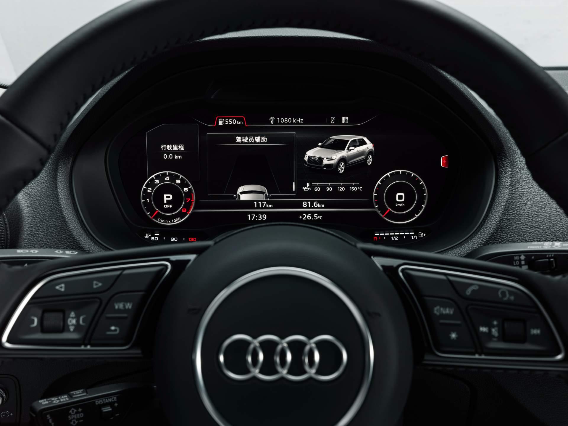 Audi_Q2_L_0064