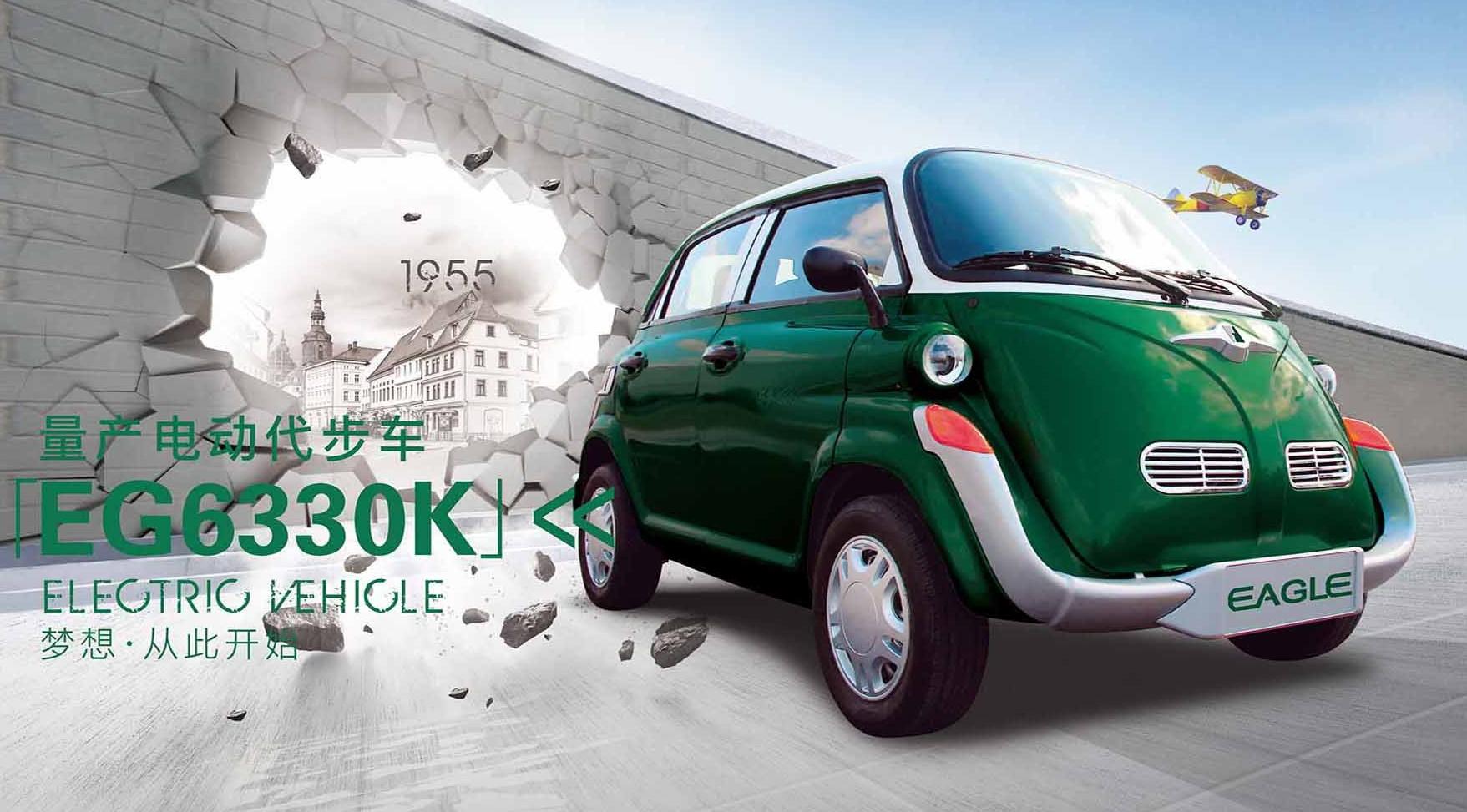 BMW Isetta chinese clone (1)