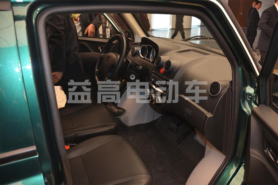 BMW Isetta chinese clone (6)