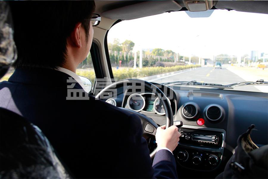 BMW Isetta chinese clone (7)