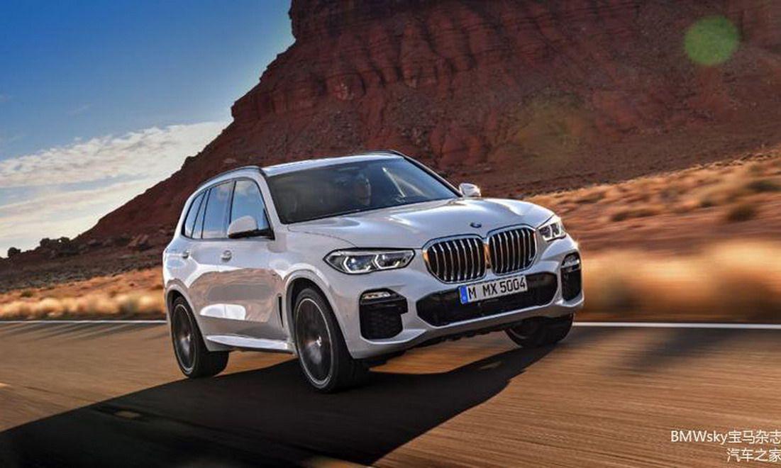 BMW X5 2019 (23)