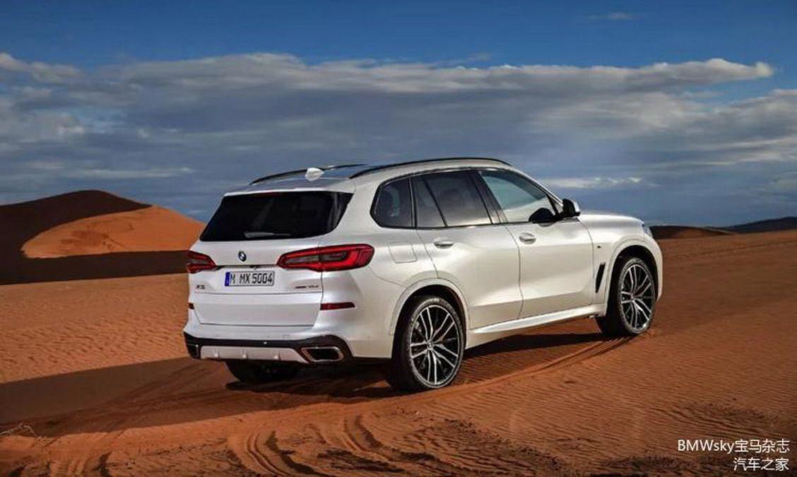 BMW X5 2019 (34)