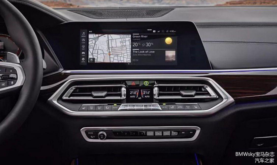 BMW X5 2019 (60)