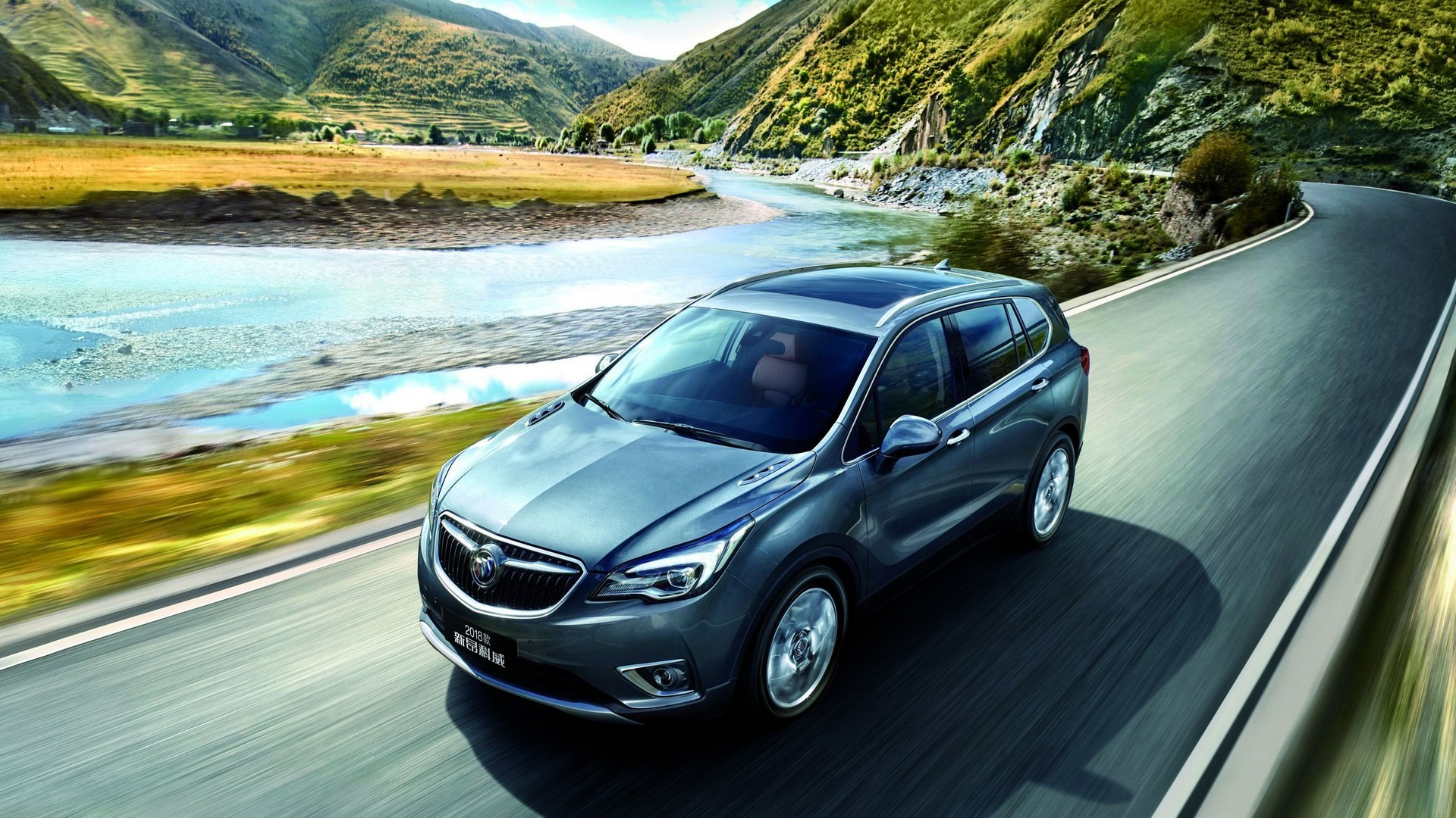 Buick Envision facelift 2018 (1)