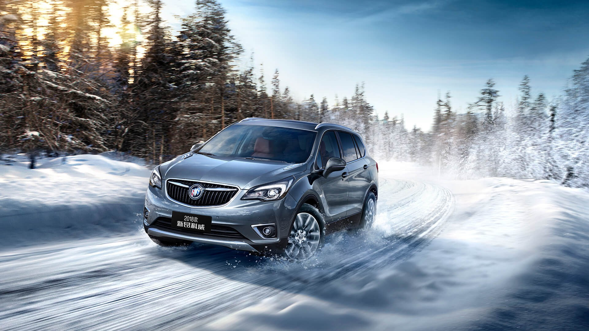 Buick Envision facelift 2018 (2)