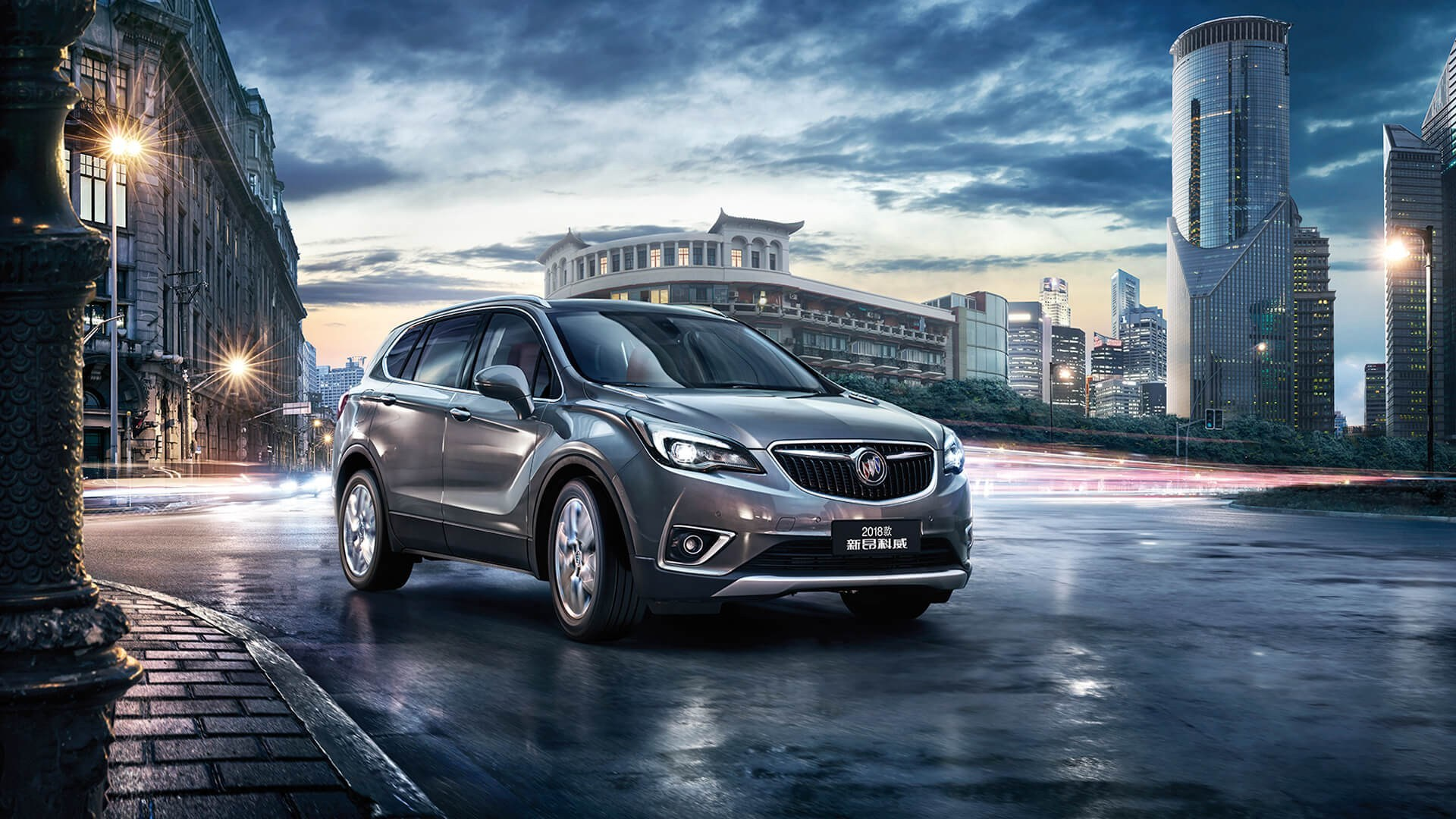 Buick Envision facelift 2018 (4)