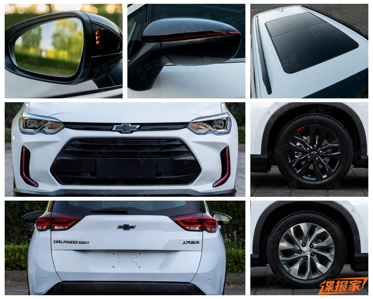 Chevrolet Orlando 2018 (4)