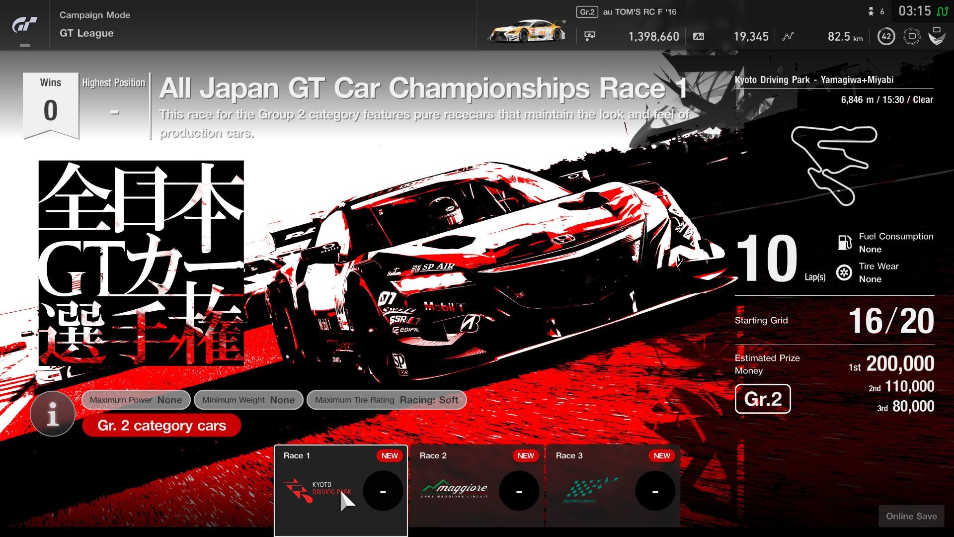 Gran Turismo Sport update (17)