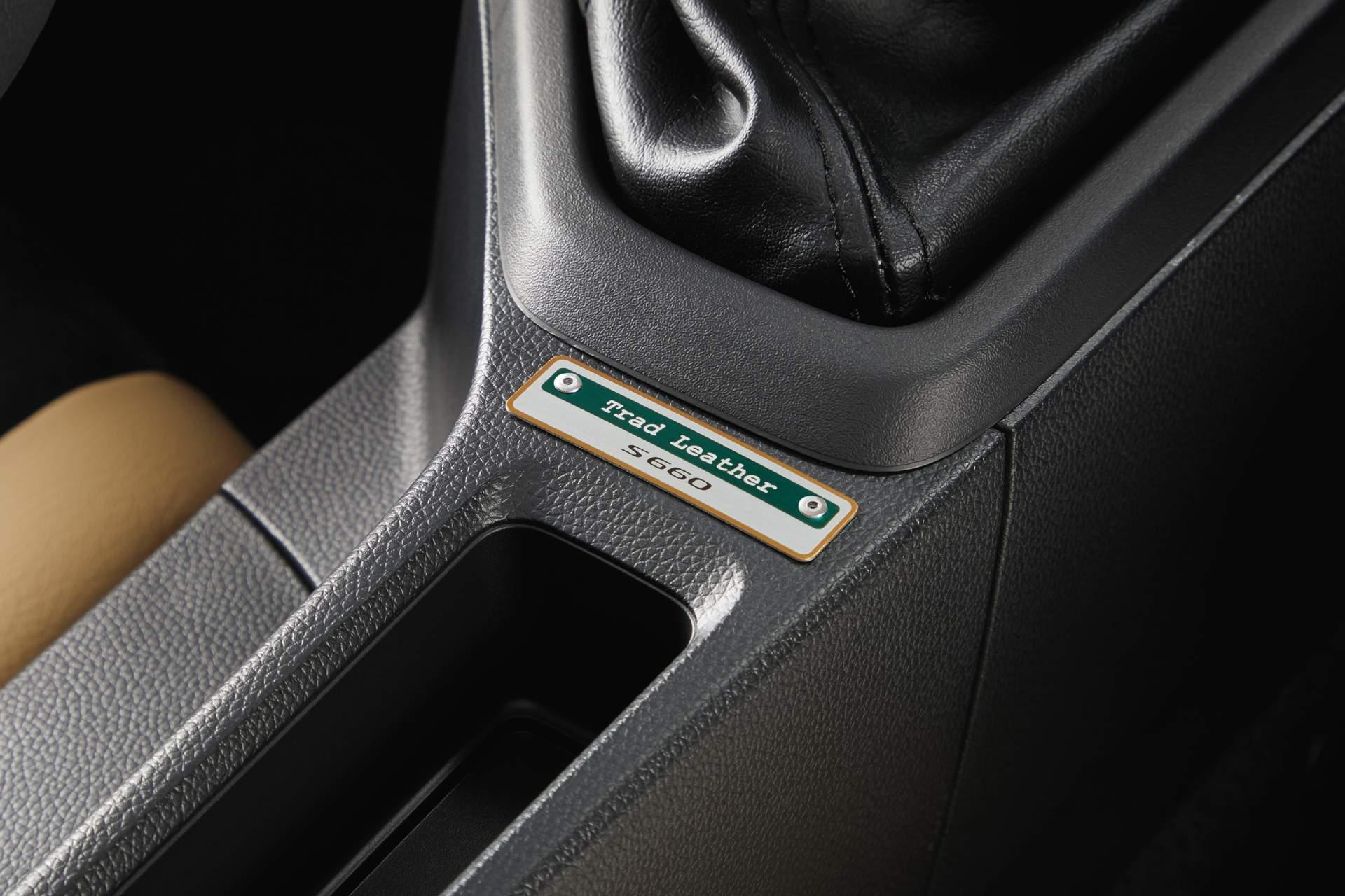 Honda_S660_Trad_Leather_Edition_0005