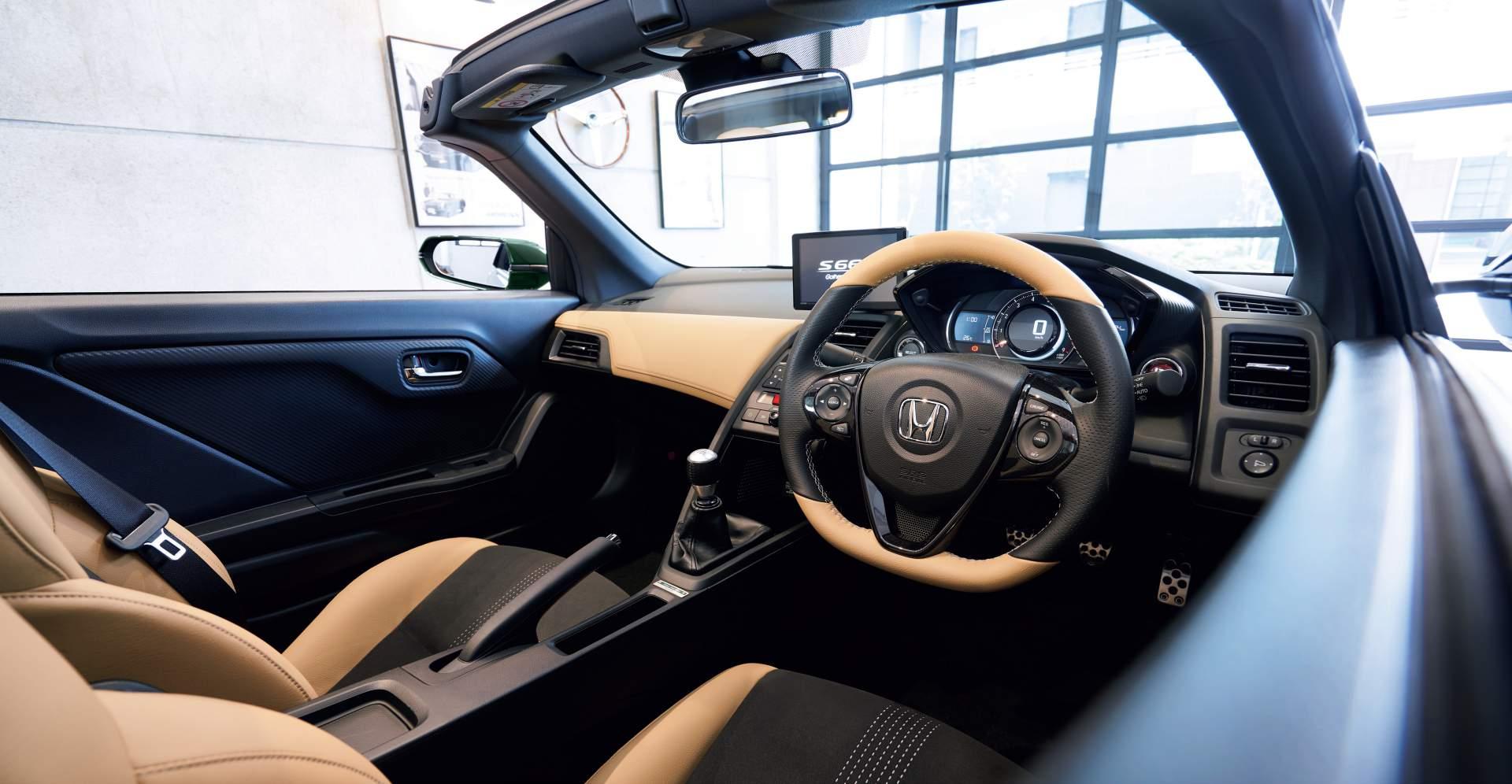 Honda_S660_Trad_Leather_Edition_0007