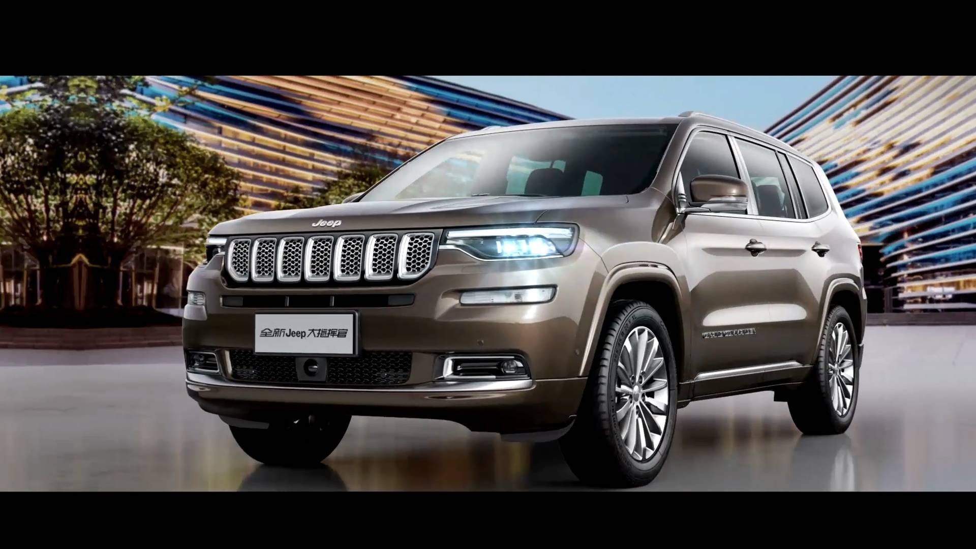 jeep-grand-commander-for-china (2)