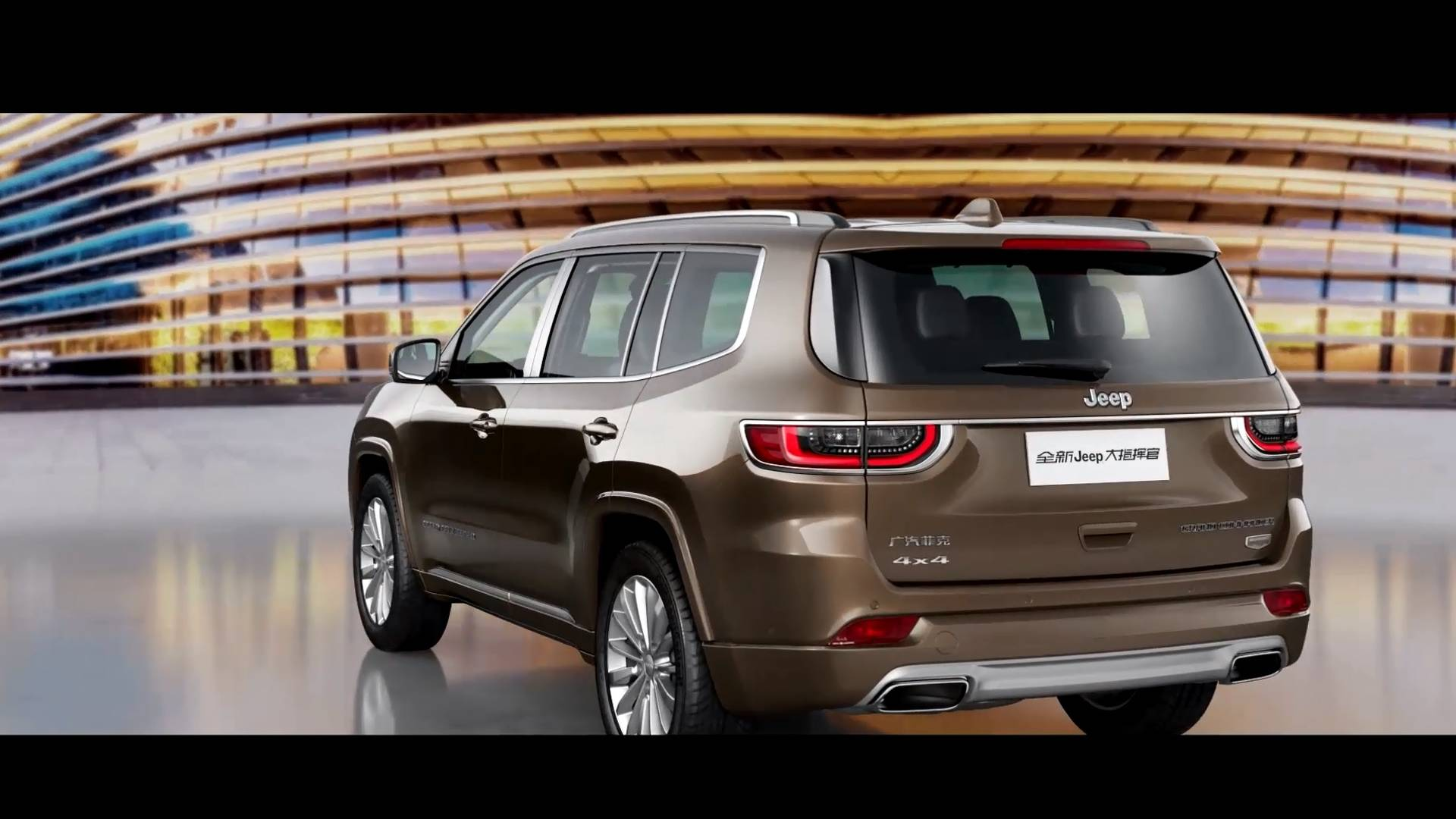 jeep-grand-commander-for-china (5)