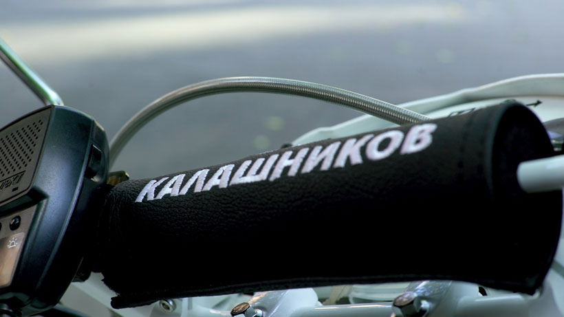 Kalashnikov_Ovum_IZH_0011