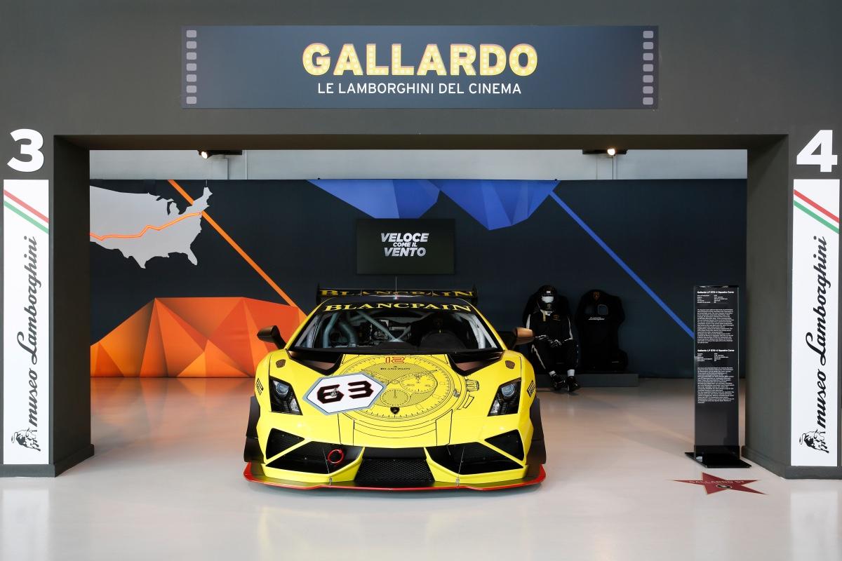 Lamborghini Hollywood Walk Of Fame (56)