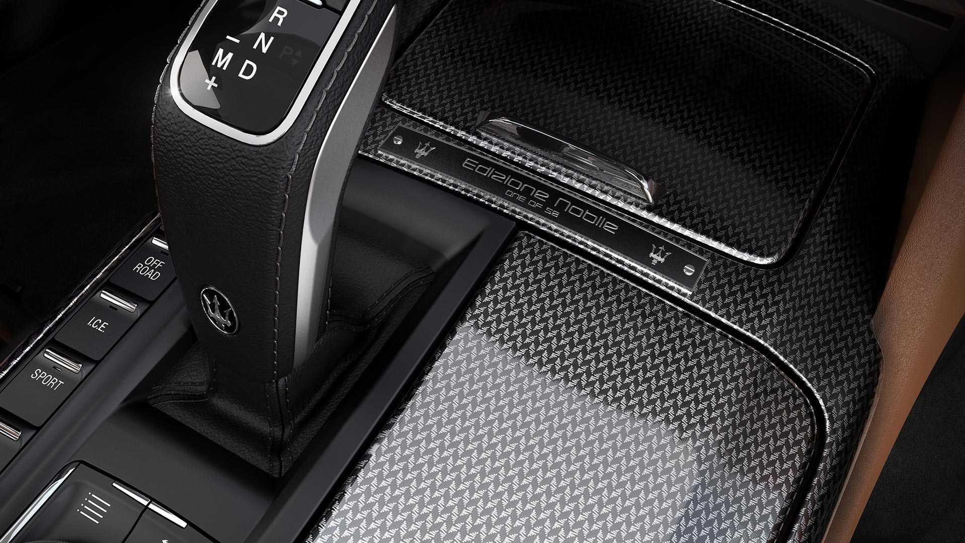 Maserati_Levante_Edizione_Nobile_package_0002