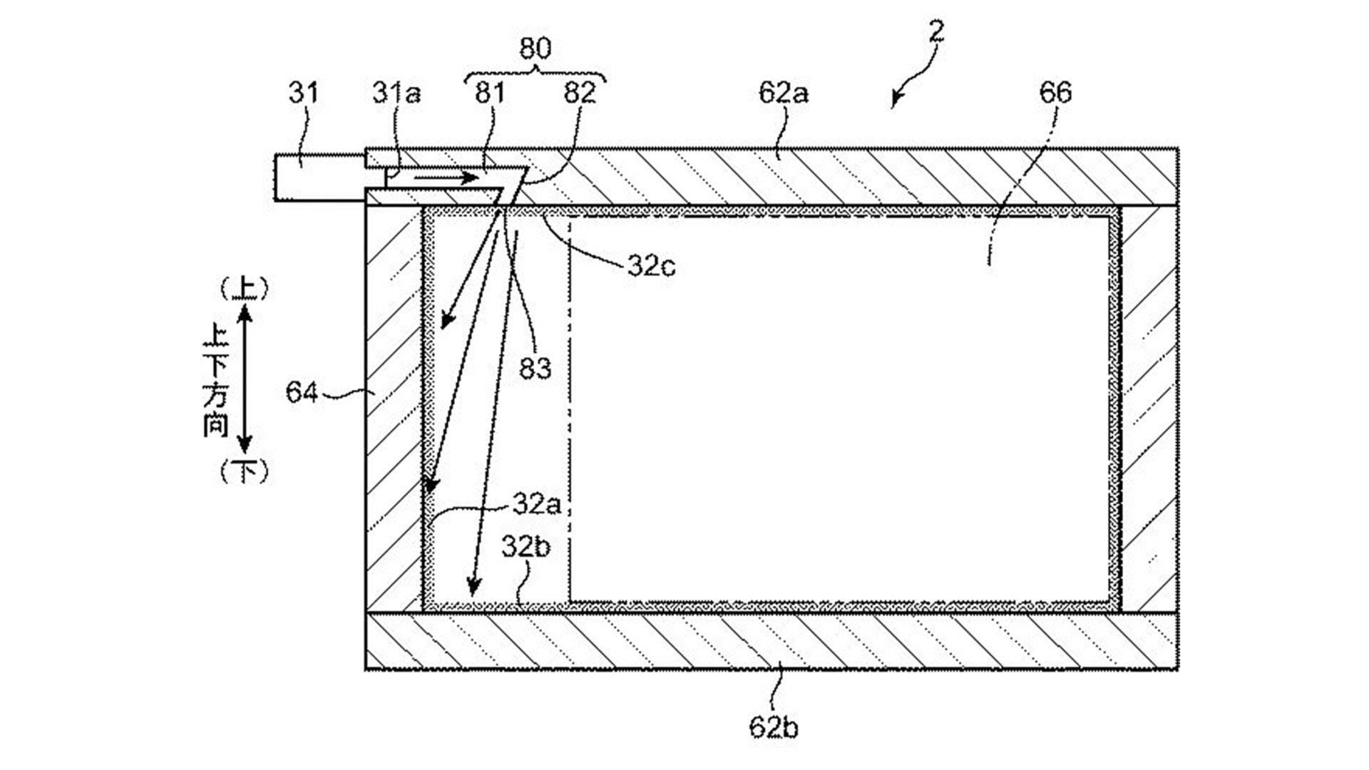mazda-rotary-engine-patent (2)