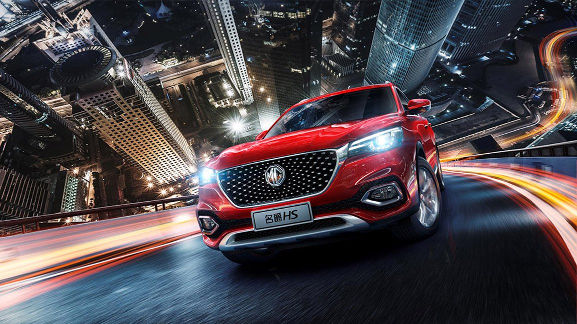 7f5734b4-2019-mg-hs-suv-china-3