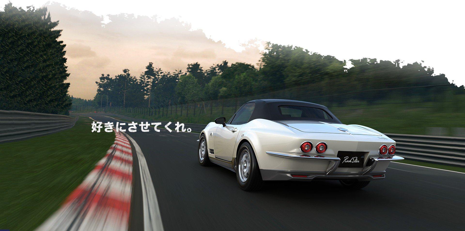 Mitsuoka Rock Star (5)