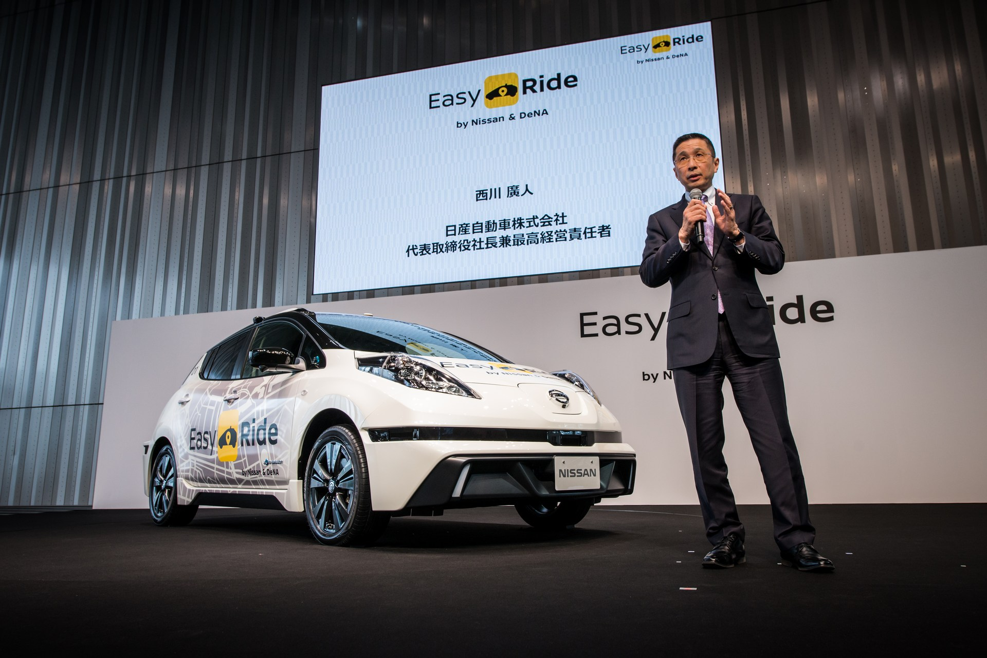 Nissan and DeNA to start Easy Ride robo-vehicle mobility service