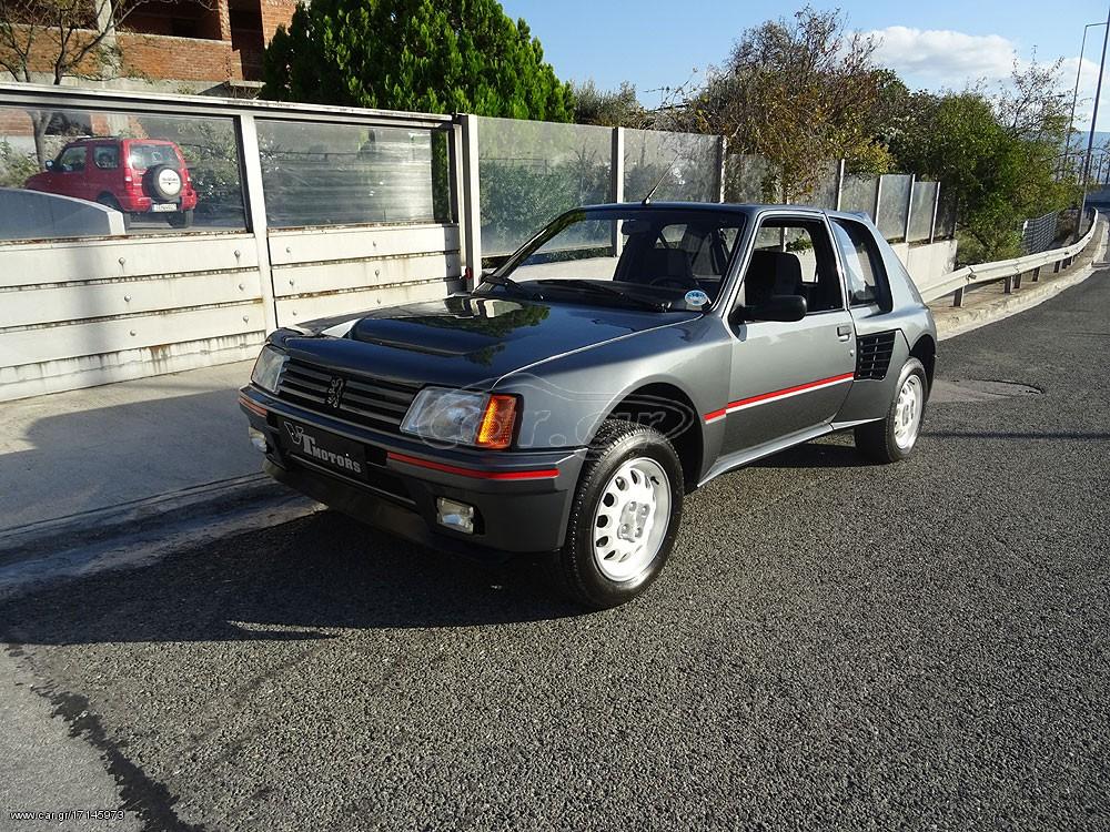 Peugeot_205_T16_0007