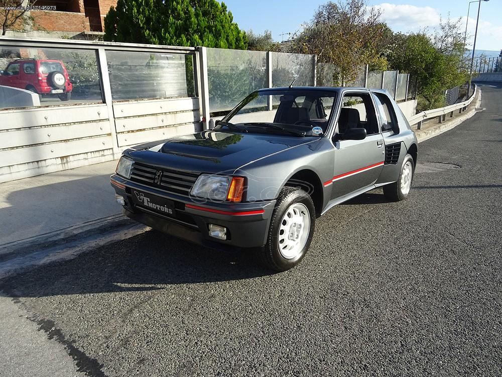 Peugeot_205_T16_0008