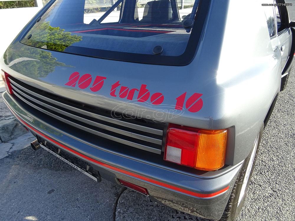 Peugeot_205_T16_0029