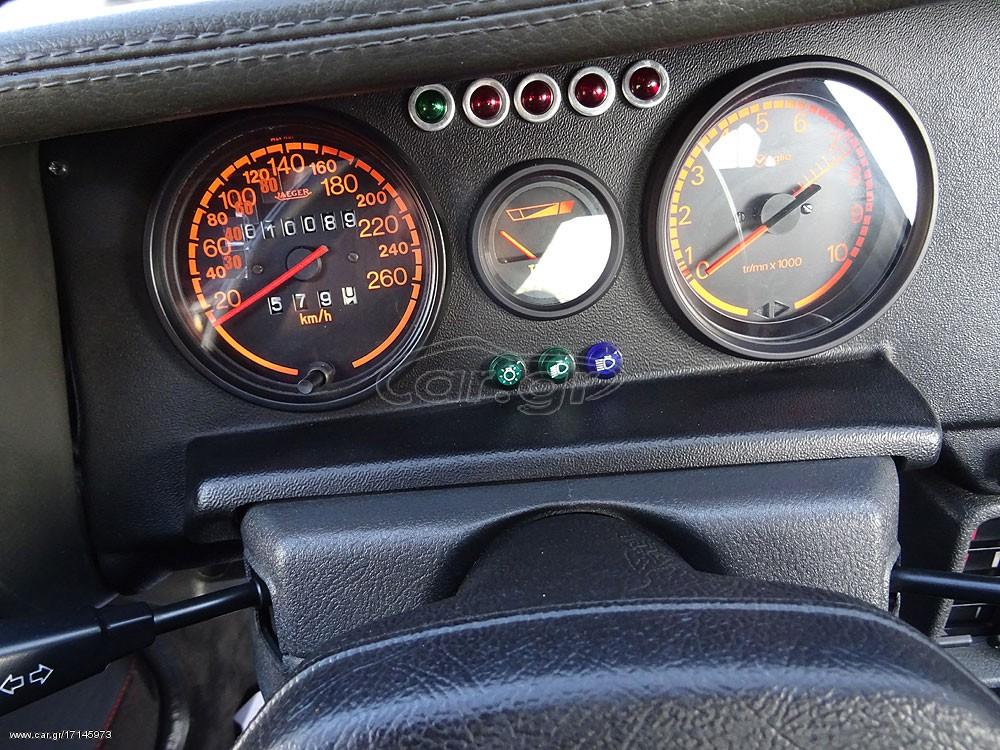 Peugeot_205_T16_0034