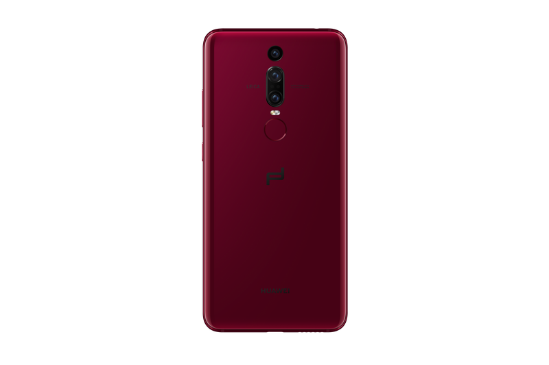 Porsche Design Huawei Mate RS (4)