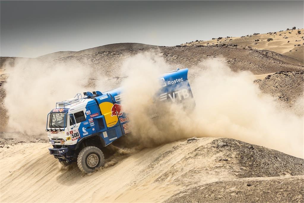 Rally Dakar 2018 Day 2 (39)