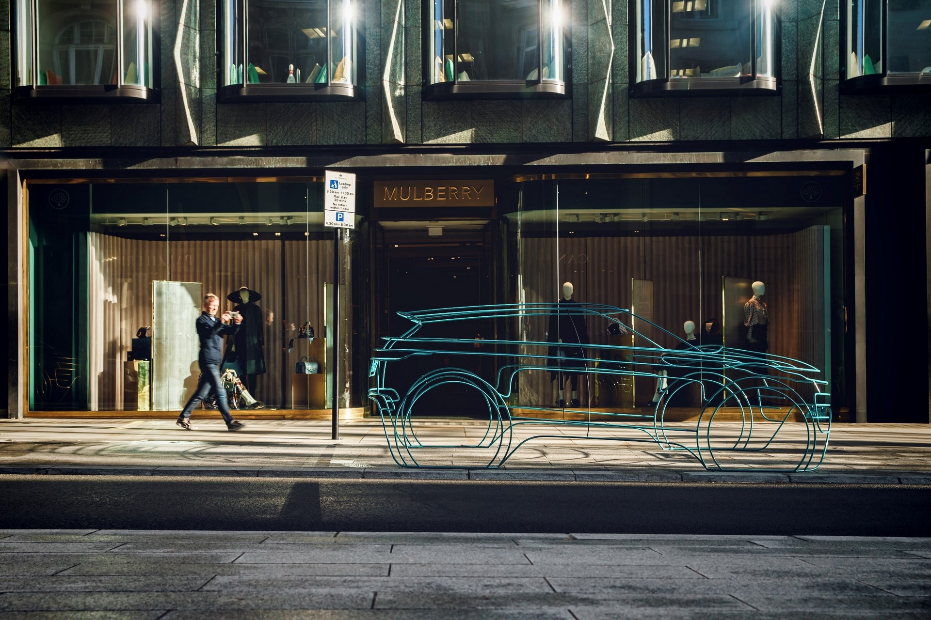 2020 Range Rover Evoque teaser (4)
